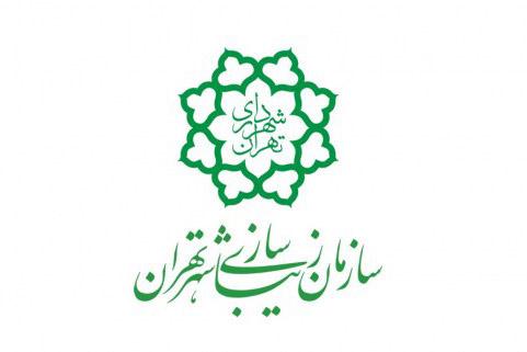 فراخوان طراحی تندیس مفاخر و مشاهیر ایران - 1398