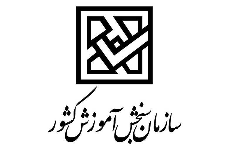 آغاز ثبت نام مجدد از ۱۴ بهمن