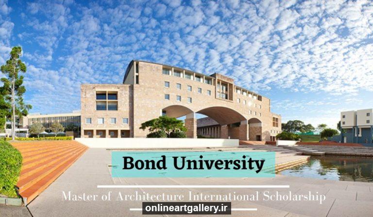 فراخوان بورسیه تحصیلی معماری دانشگاه Bond ، استرالیا