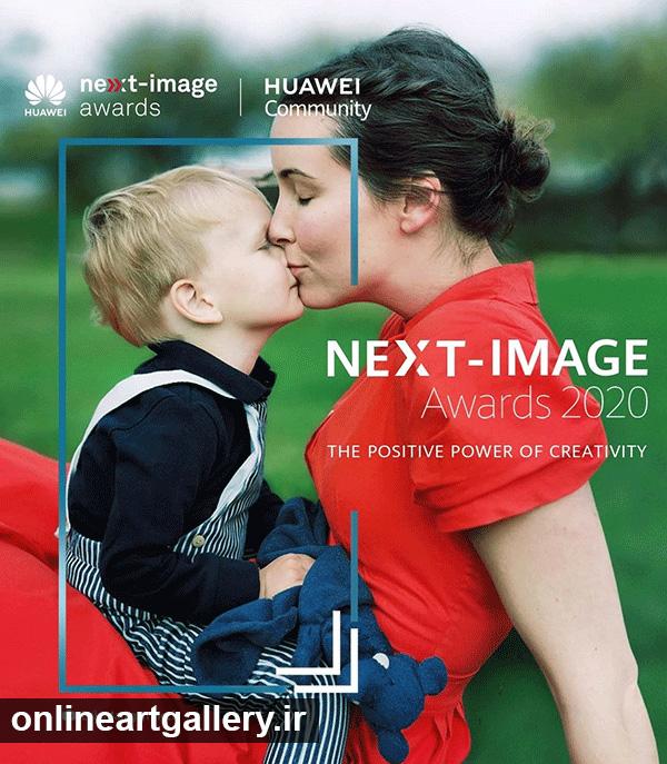 فراخوان عکاسی جوایز Huawei NEXT-IMAGE Awards