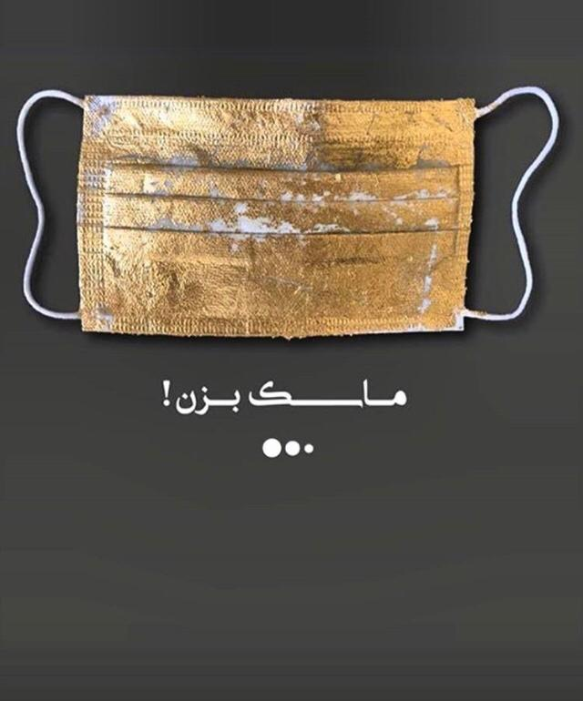 #ماسک_بزن؛ برپایی نمایشگاهی از هنرمندان شاخص هنر معاصر ایران بر روی ماسک