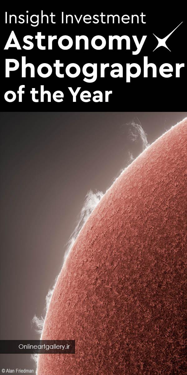 فراخوان رقابت عکاسی نجومی سال