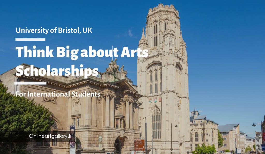 فراخوان بورسیه تحصیلی دانشگاه Bristol