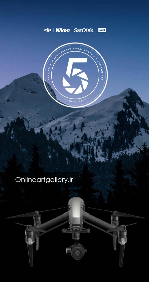فراخوان پنجمین دوره مسابقه عکس و فیلم هوایی skypixel